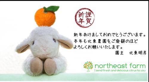 2015.1.1HP年賀